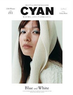 CYAN10月号