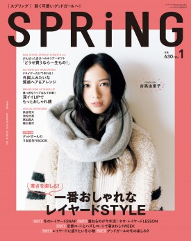 11月25日発売 MAISHANo.18